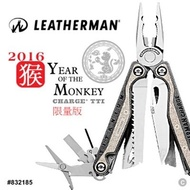 Leatherman CHARGE TTi - 2016 猴年紀念限量版工具鉗#832185【AH13136】i-Style居家生活
