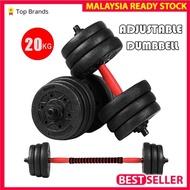 [SPECIAL PROMO] [READY STOCK] [FAST SHIPPING] 20KG ALAT ANGKAT BERAT BOLEH LARAS / ALATAN GYM DI RUMAH / ALAT SENAMAN DI RUMAH / 6PACK BUILDER / ALAT ANGKAT BERAT / 20kg Adjustable Dumbbell Set Rubber Gym Fitness Weight Plates