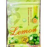 💚現貨💚新店優惠~檸檬秋葵水20g/袋【10包】※《團購15袋送1袋》
