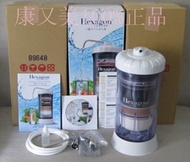 Cosway 8 stage Water Purifier 89648 water machine com eCosway Hexagon water machine water filters