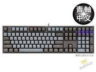 *硬派精璽* Ducky ONE 2 108鍵 Skyline天際線 機械式鍵盤|青軸中文 000007001145