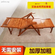 ☞✟bamboo recliner folding lunch break household reclining chair single beach couch old-fashioned balcony lounge chair for the elderly