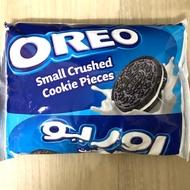 Oreo 奧利奧  巧克力碎 餅乾碎 餅乾碎屑 巧克力餅乾碎 冰淇淋碎屑 454g
