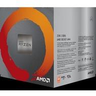 現貨實拍AMD銳龍Ryzen7 R7 3700X/3500X/3600 R9 3900X CPU電腦三
