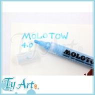 同央美術網購 德國 MOLOTOW 留白膠 4.0mm 水彩留白膠 留白筆 德國製