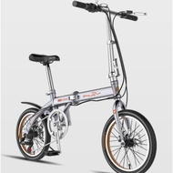 Philip folding bike ultra light portable small wheel male and female variable speed adult 14/16/20 inch