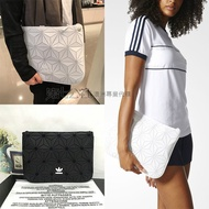 Adidas 3d Sleeve Bag Fragrant Issey Miyake Pack Clutch Bag