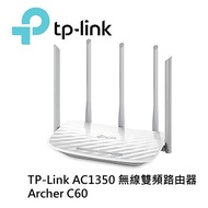 TP-LINK AC1350 無線雙頻路由器 Archer C60