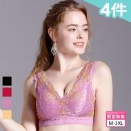 【ANLICO】萬貫滿盈 刺繡精品 鴻運當頭蕾絲精品內衣組(4件組-贈雨揚加持)