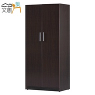 【文創集】杜亞 環保2.7尺塑鋼單吊衣櫃/收納櫃(五色可選) 胡桃色