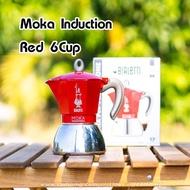 [HOT!] MOKA POT หม้อต้มกาแฟ  รุ่น MOKA INDUCTION รุ่นใช้กับเตาแม่เหล็กไฟฟ้า ของแท้100% อุปกรณ์ เครื่องชงกาแฟ อุปกรณ์กาแฟ ชงกาแฟ ดริปกาแฟ กาแฟ ทำกาแฟ