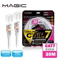 MAGIC 鴻象 Cat.7 SFTP光纖超高速網路線30米 白(CAT7-R30W)