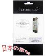 索尼 Sony Xperia Z5 Compact 手機專用保護貼