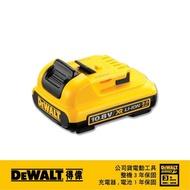 【DEWALT 得偉】10.8V 12Vmax超鋰電電池2.0AH(DCB127)