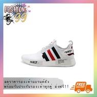 รองเท้า Adidas Nmd R1 NAST X Off White มี 2 สี ขาว/ดำ (มีสินค้าพร้อมส่งฟรี)