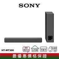 【分期0利率】 SONY HT-MT300 2.1聲道 家庭劇院