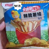winwin COSTCO好市多 現貨 卡迪那 95度C 鮮脆薯條 鹽味 薯條 卡迪那 95度鮮脆薯條