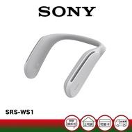 SONY SRS-WS1 藍牙喇叭