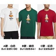 NIKE SB TEE CONEY 上衣 男款 短袖 運動 卡通塗鴉 DJ1225-100-341-687