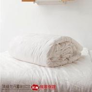 【Lust】牡丹蠶絲被 4公斤100%長纖雙宮繭60支紗絲光布通過國家檢測