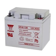 9成新 保固1年免運1000元 YUASA40AH 湯淺NP40-12B 高規格高品質 深循環電池 不斷電.照明.醫療設