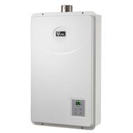 (含標準安裝)喜特麗【JT-H1332_NG1】強制排氣恆溫13公升熱水器天然氣(彰化以北)