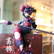 ญี่ปุ่นAnime 18Cm Fate/Grand Order Katsushika Hokusaiสาวเซ็กซี่ก๋วยเตี๋ยวPVC Action Figureของเล่นสะสมของขวัญ