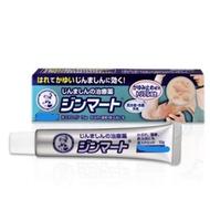 日本 曼秀雷敦 蕁麻疹軟膏 15g 4條免運