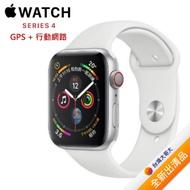 【送充電線+藍牙耳機】Apple Watch Series4_44mm GPS+行動網路LTE版-銀色鋁金屬錶殼配白色運動錶帶(MTVR2TA/A)【全新出清品】