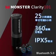 MONSTER Clarity 101 藍牙耳機 |魔聲調音震撼音質|低音搖滾最佳選擇