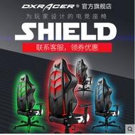 迪銳克斯DXRacer RN1 LED發光電腦椅時尚辦公椅遊戲椅轉椅電競椅