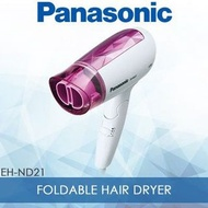 Panasonic hair dryer foldable