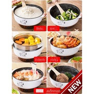 Electric cooker multifunctional household pot dormitory dormitory artifact student pot small electric cooker mini