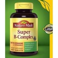 Nature Made Super B-Complex 萊萃美 超級B群  維他命C 460顆