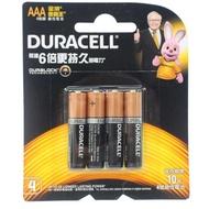 金頂電池 AAA-4 4號鹼性電池/一卡4個入(促99)-正台灣代理商進口-