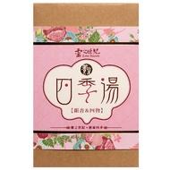 【任選】靈之世紀 四季湯/四物+銀杏10包/盒(沖泡)