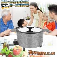 團購價 Delan 德朗岩燒料理美食鍋DEL-5838