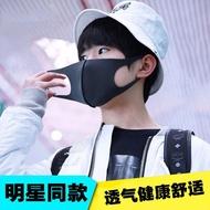 明顯同款口罩非醫用一次性口罩顯瘦時尚口罩防塵PM2.5可水洗透氣