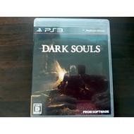 PS3黑暗靈魂純日版