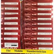 Nombor Vip Prepaid Maxis Hotlink Vvip Special Number 017-(6633)