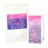 【RELIVE】皇室御用高濃度白藜蘆醇(30錠、10錠/盒)