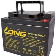 505電池工坊 24H快速寄出 LONG 50-12 12V50AH 同REC50-12 深循環電池