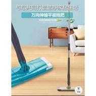 0862 # Self - Screwing Hand Free Mop Twist Mop Self-twist Hand Wash Mop