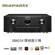 Marantz 馬蘭士 SR-6014 9.2聲道 環繞擴大機 (福利品)