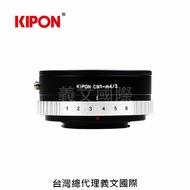 Kipon轉接環專賣店:CONTAX N-m4/3 (for Panasonic GX7/GX1/G10/GF6/GF5/GF3/GF2/GM1)