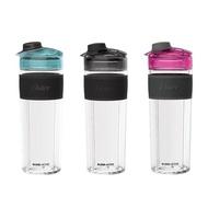 【美國OSTER】 Blend Active隨我型果汁機替杯 - 共4色《WUZ屋子》