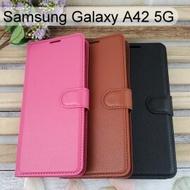 【Dapad】荔枝紋皮套 Samsung Galaxy A42 5G (6.6吋)