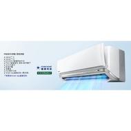 【CU-PX80FHA2 / CS-PX80FA2】國際變頻冷氣 PX系列 冷暖型 R32 適用14-16坪 含基本安裝