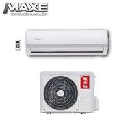 MAXE 萬士益4-6坪變頻冷專分離式冷氣MAS-28MV5/RA-28MV5
