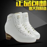 意大利EDEA花樣冰刀鞋Overture 3星/三星 滑冰鞋club2000兒童成人